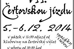 certovska2014